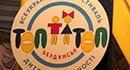 В Бердянске стартовал фестиваль детского творчества