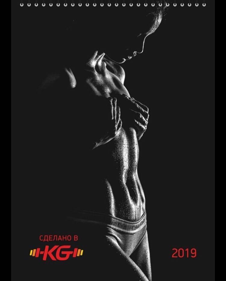 Спорт и секс. Очень откровенный календарь от «KotenGym»
