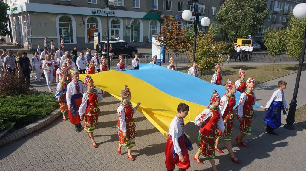 Мітинг та урочиста хода з нагоди святкування Дня Державного Прапора України