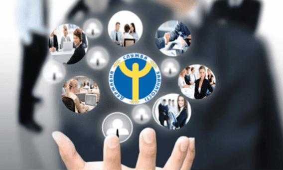 Кар'єрні радники: рік персонального супроводу