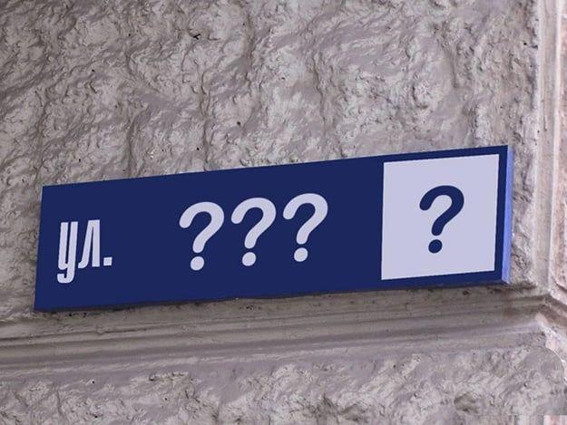В Бердянске может появиться улица им. Станислава Карачевского