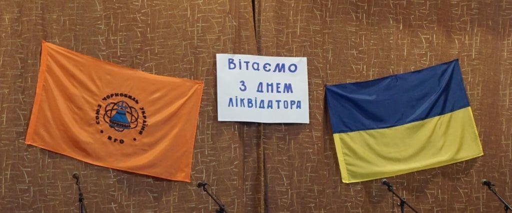В Бердянську вшановували ліквідаторів Чорнобильської катастрофи