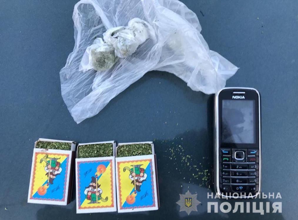 В Бердянську затримали двох підозрюваних у збуті наркотиків