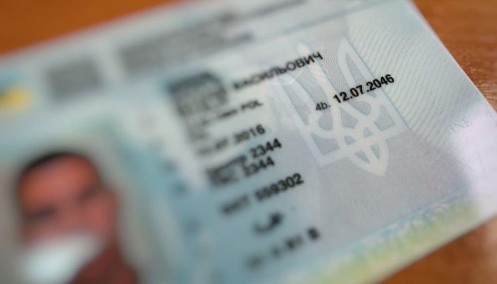 ВУкраинском государстве сократят срок действия водительских прав