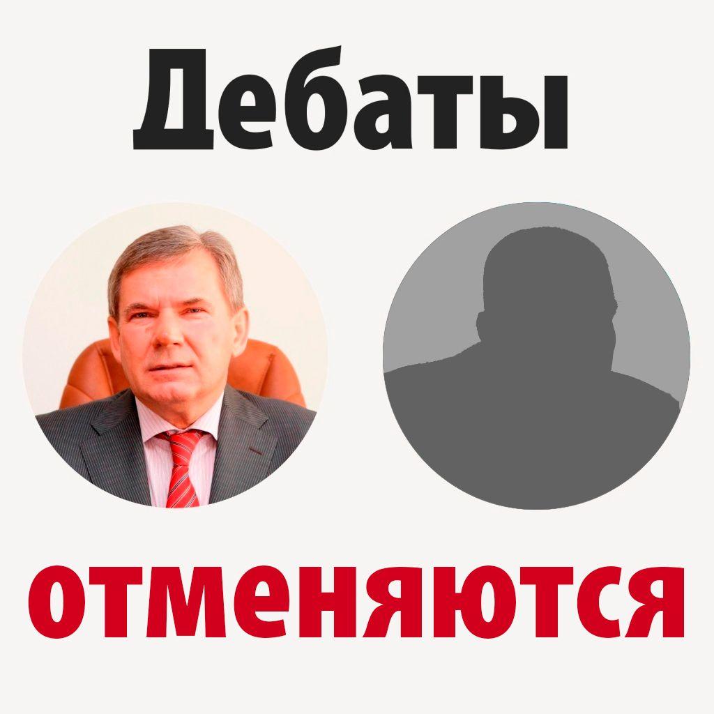 Владимир Чепурной отказался от участия в дебатах с Алексеем Бакаем - видео