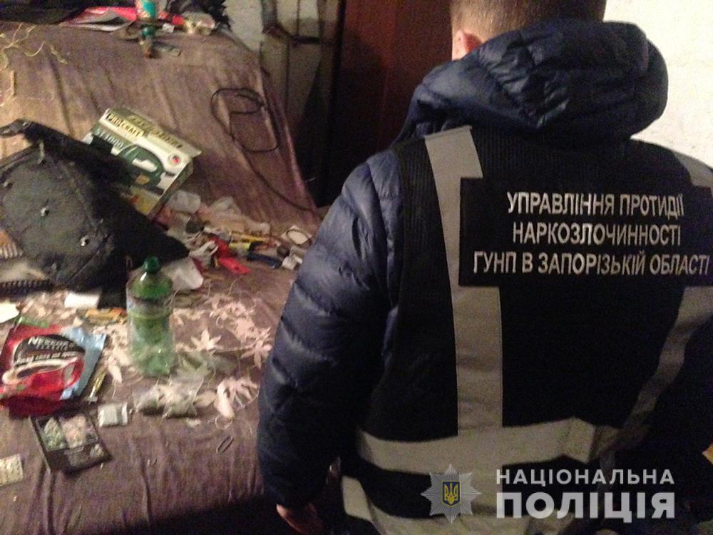 В Бердянську поліцейські вилучили наркотичний засіб «канабіс»