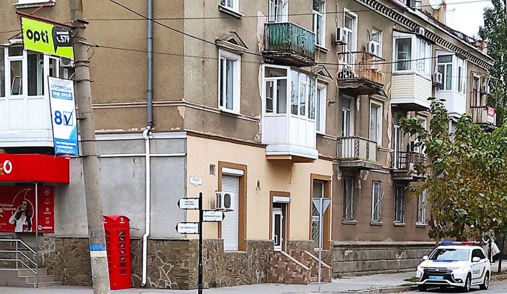 В центре Бердянска накрыли зал с игровыми автоматами (обновлено)