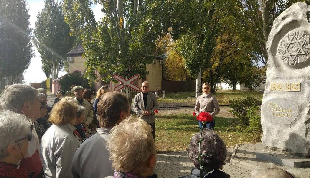 В Бердянську вшанували пам'ять жертв розстрілу в Мерліковій балці