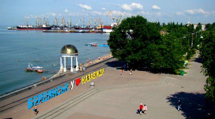 У Бердянська з'явився свій слоган. Влада пропонує великі літери напису встановити на Приморській площі