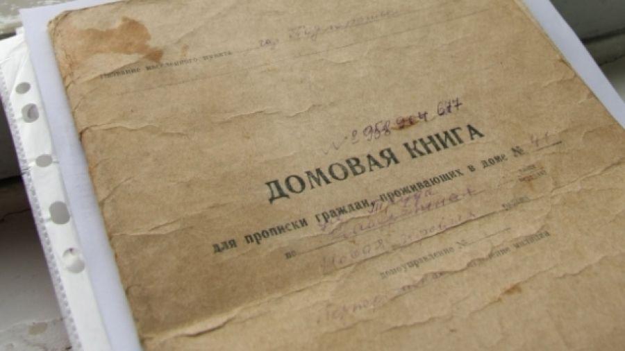 Жителям частного сектора больше не придется искать квартальных для оформления справок под субсидии - Новости Бердянска