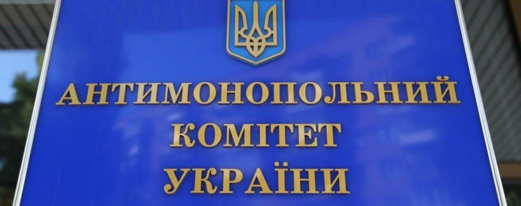 АМКУ відсудив у «Агрінолу» з орбіти Пономарьова мільйон штрафу за розіграші тендерів