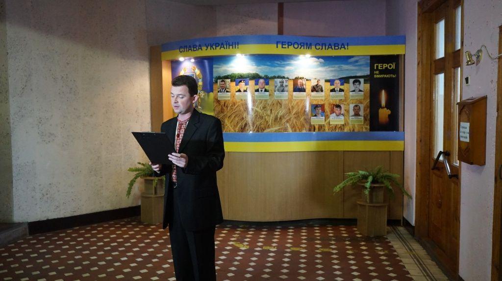 В Бердянську відзначають 100-річчя проголошення незалежності та День Соборності України