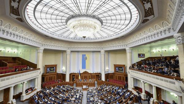 Принятие проекта госбюджета-2017 вВерховной Раде