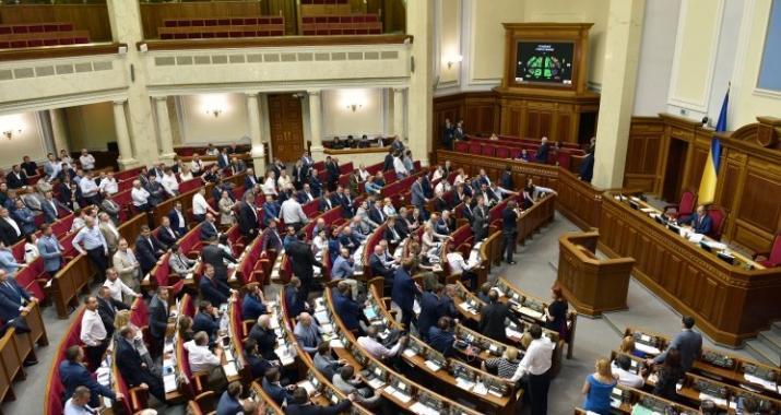 Рада назначила руководителя иновый состав Счетной палаты