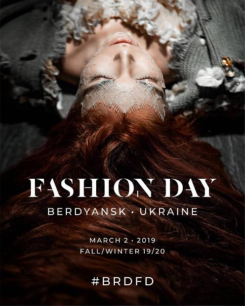 5-ий сезон Berdyansk Fashion Day