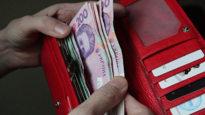 Субсидии вУкраинском государстве разрешили получать «задним числом»