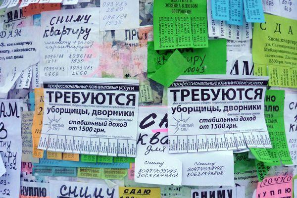 В Бердянську шукатимуть підприємців, які розклеюють рекламу в громадських місцях
