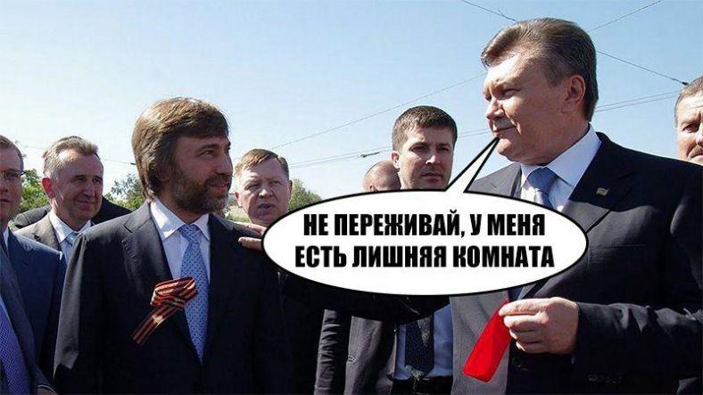 Луценко просит Порошенко внести поправки взакон для заочного осуждения Януковича