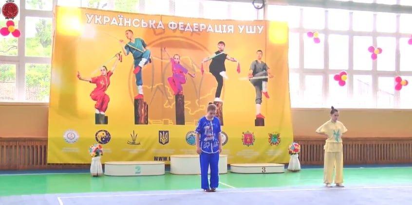 Трансляція фіналу Кубку України з ушу в Бердянську