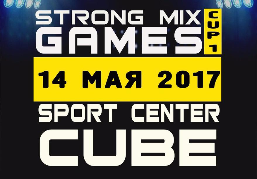 STRONG MIX GAMES CUP 1