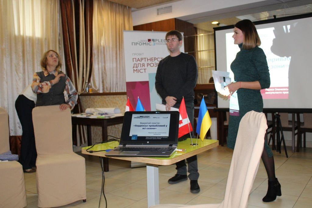 Активні бердянці долучилися до створення бренду міста Бердянськ