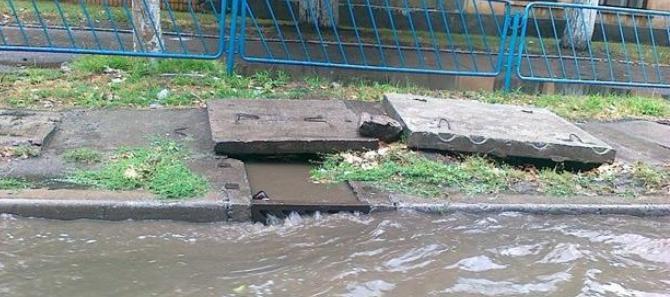В Бердянську розроблять проект реконструкції всіх зливостоків