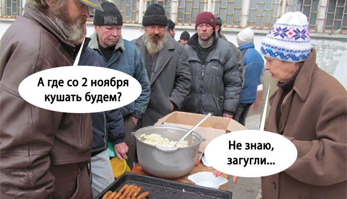 В Бердянську від сьогодні змінено місце харчування безхатченків