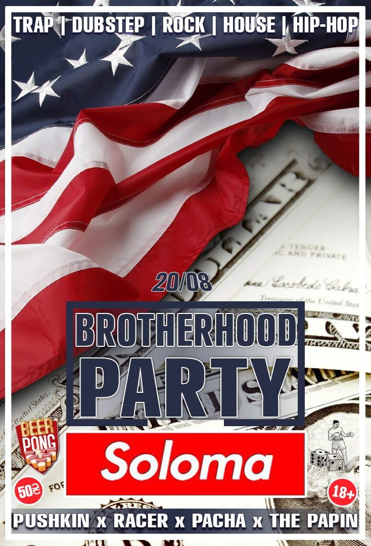 Brotherhood Party