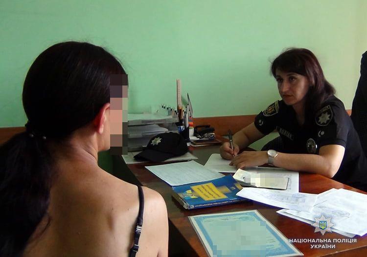 В Бердянську мати добу самостійно намагалася знайти свою зниклу дитину