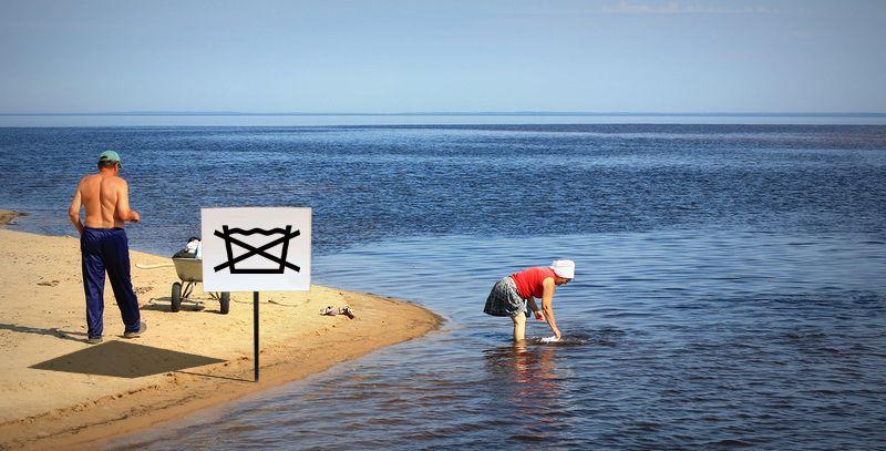 «Прати заборонено» - такі таблички мають з'явитись уздовж узбережжя