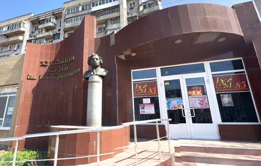 В Бердянском художественном музее произведут ремонт крыши