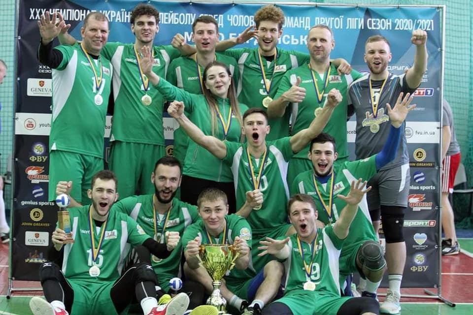 «Бердянск-БГПУ» - чемпион второй волейбольной лиги Украины