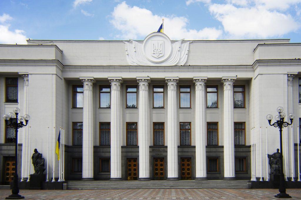 Рада собралась навнеочередное совещание, однако для увольнения судей голосов нет