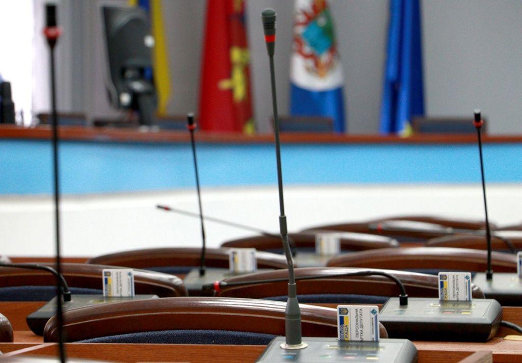 Працювати згідно регламенту. Гуманітарна комісія вимагає дотримуватись законодавства