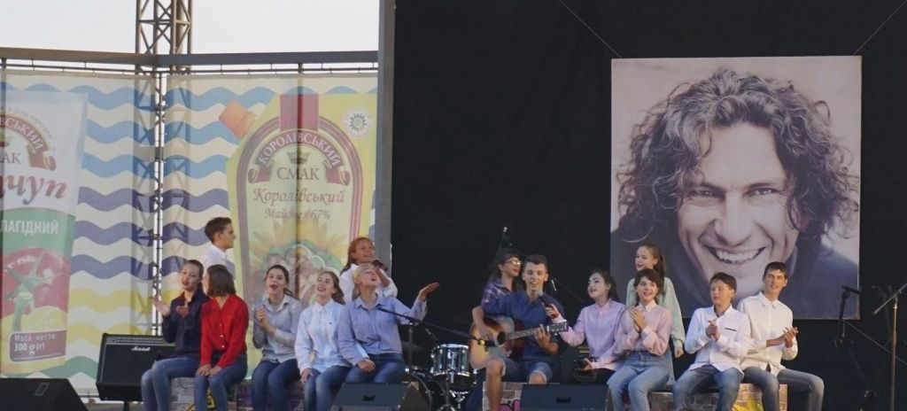 СкрябінFEST «проROCK» в Бердянську