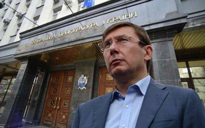 Луценко назвал главное задание ГПУ на текущий 2016 год