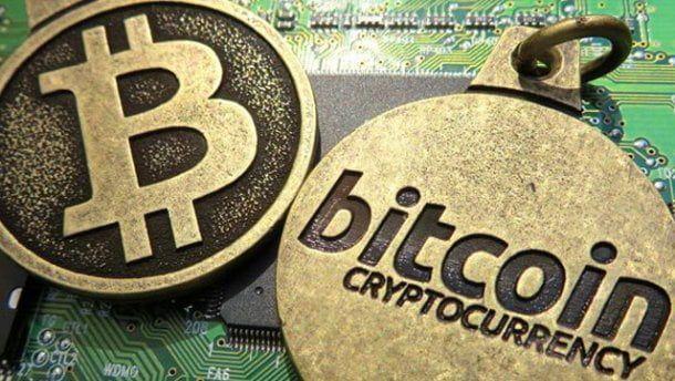 НБУ задумался над выходом собственного bitcoin кконцу следующего 2017