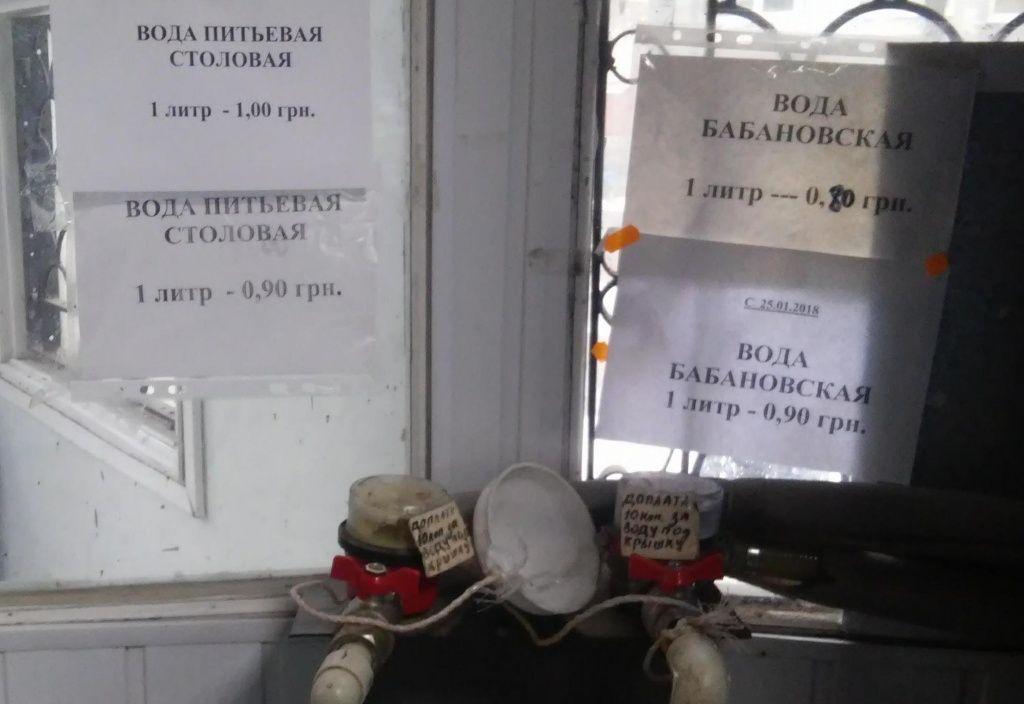 В Бердянске снова дорожает питьевая вода