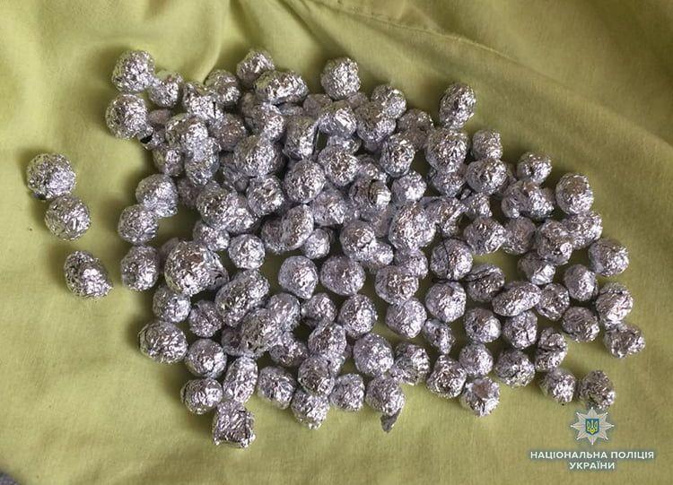 У Бердянську поліцейські вилучили наркотичний засіб на суму близько 80 тисяч гривень