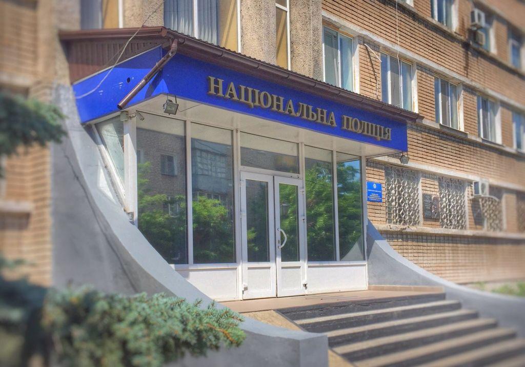 В Бердянську поліцейські групи реагування встановили підозрюваного у крадіжці майна