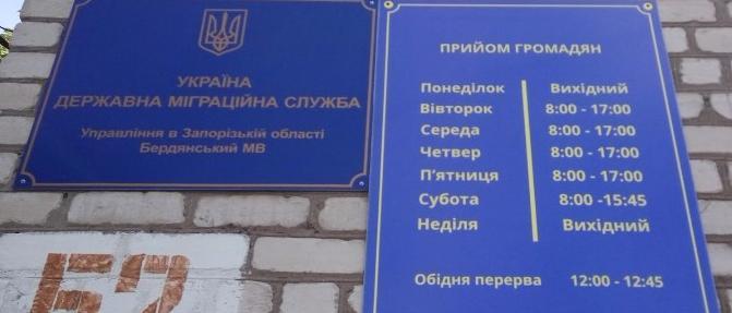 Фруктовая улица (Москва) — Википедия