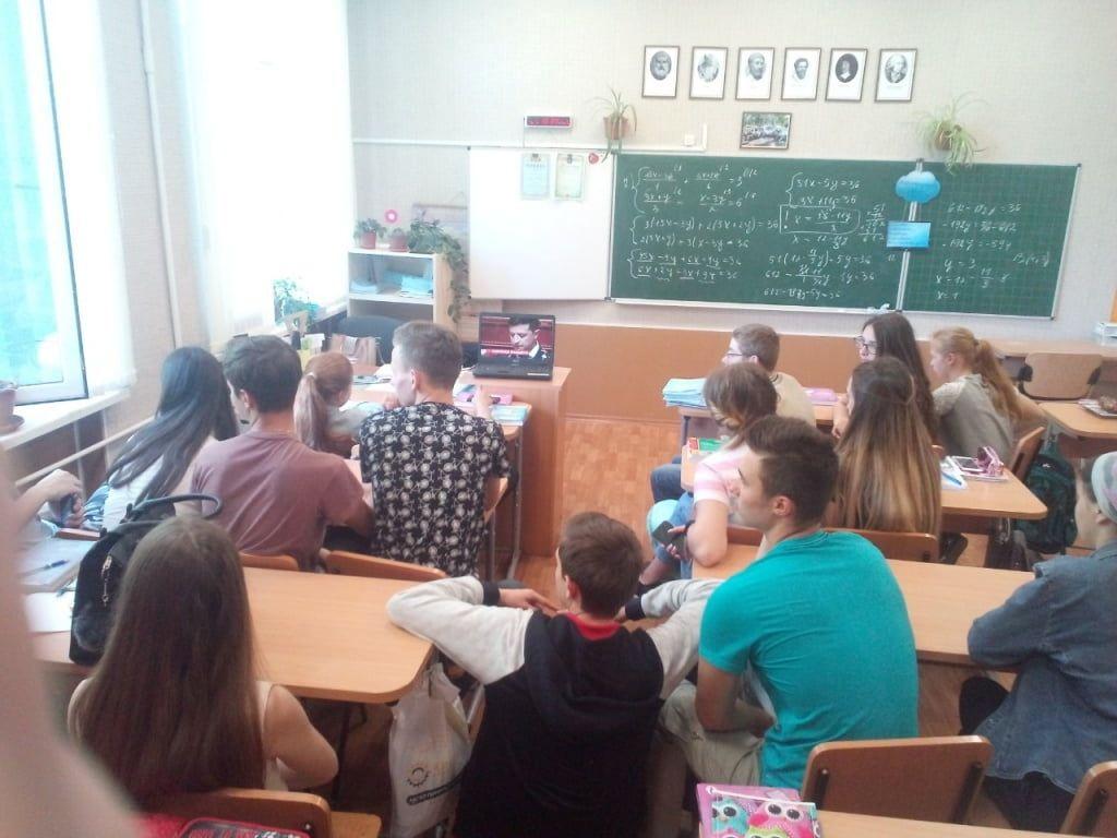 Зеленский-live. Бердянские школьники следили за президентской инаугурацией