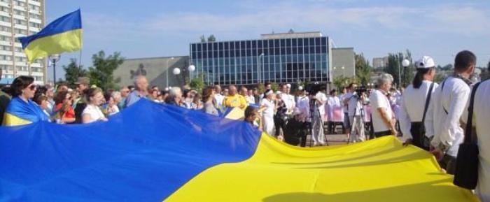 Список заходів до Дня незалежності та Дня прапора України