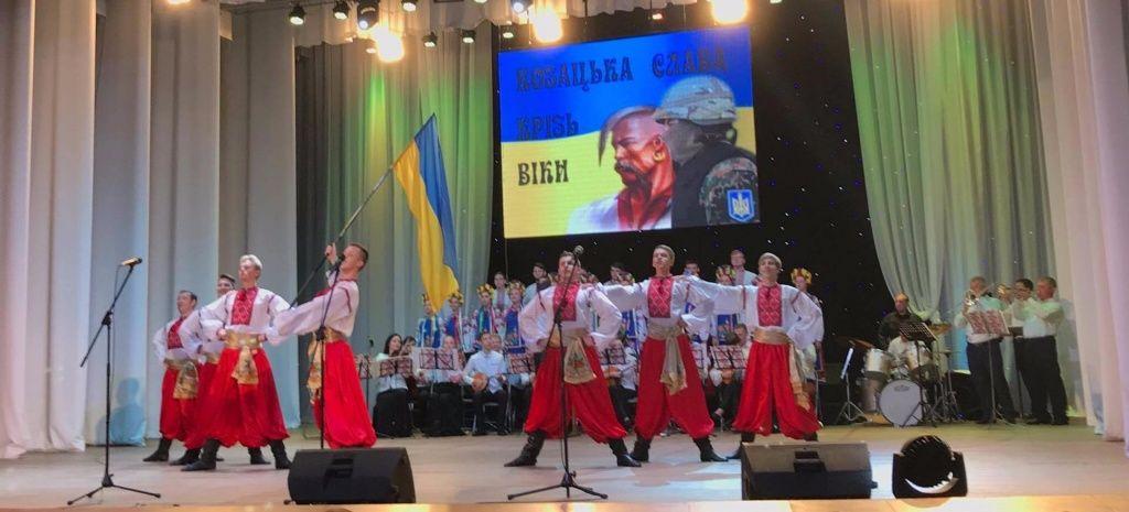 «Козацька слава крізь віки» - в Бердянську привітали військових з Днем захисника України