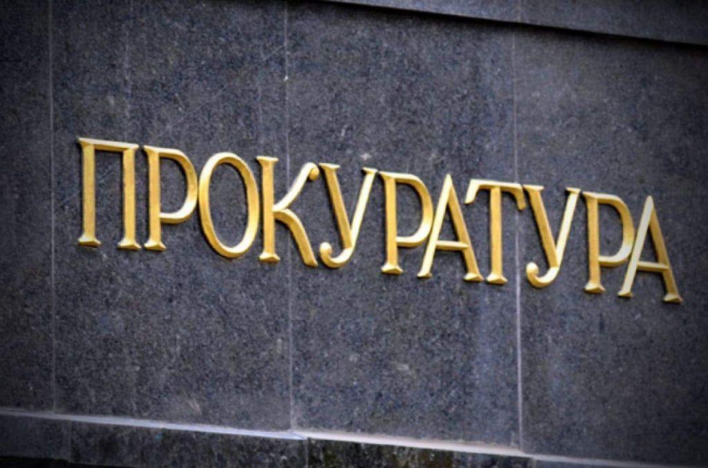 Прокуратурою Бердянська виявлено незаконе відведення двох земельних ділянок біля узбережжя Азовского моря
