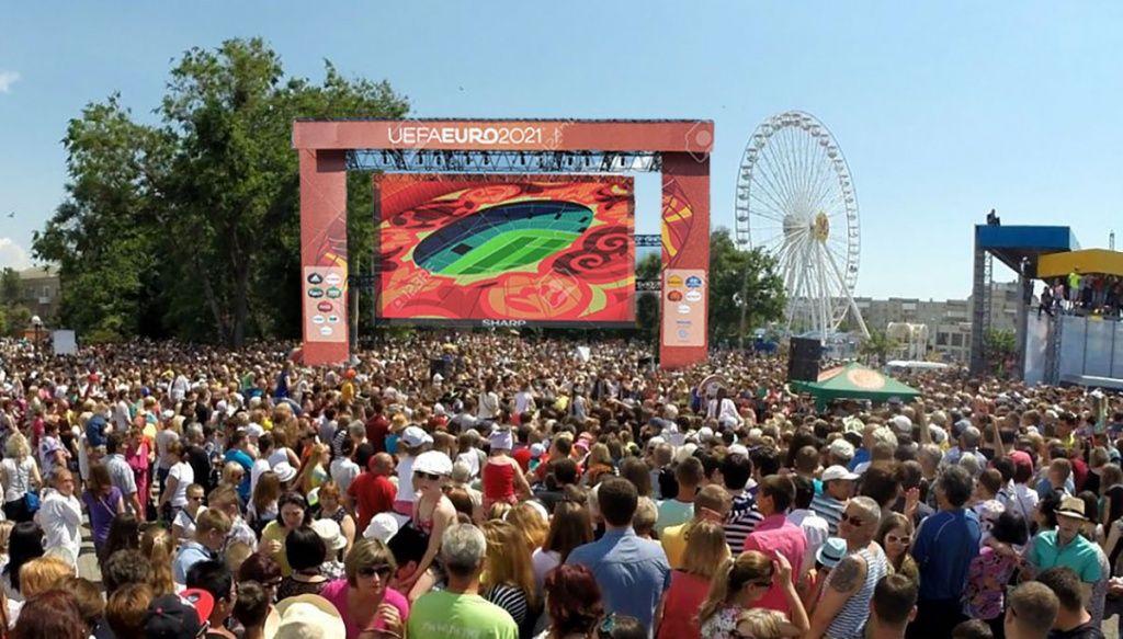 В Бердянске подумают над организацией трансляций и фан-зон для просмотра Евро-2021