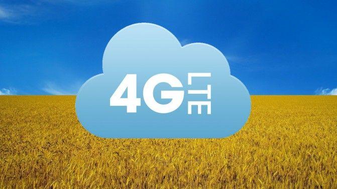 ВНКРСИ поведали оплане внедрения 4G вгосударстве Украина