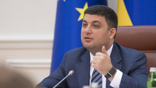 Гройсман пригрозил чиновникам увольнениями за отказ от ProZorro