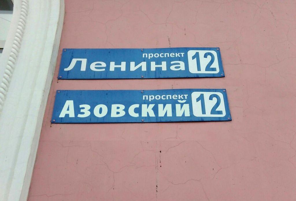 В Бердянске таблички с новыми названиями улиц будут расположены рядом со старыми