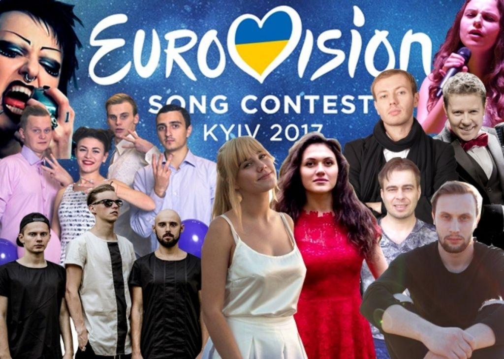 Когда будет отборочный конкурс на евровидение 2017
